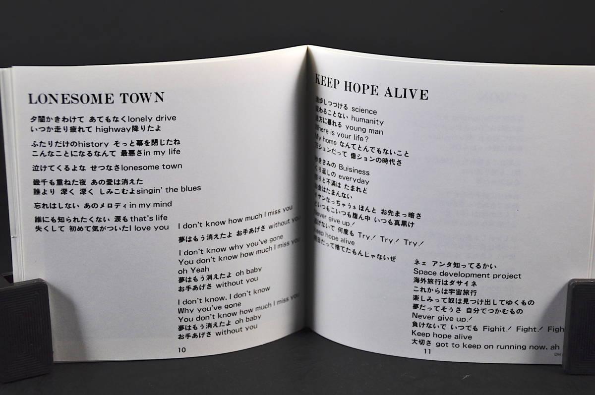 ☆ 前田亘輝 Feel Me / フィールミー 1988年盤 10曲収録 CD アルバム 32DH 5162 帯付 税表記なし 旧規格盤 CSR刻印 TUBE/チューブ 美盤!!☆_画像6