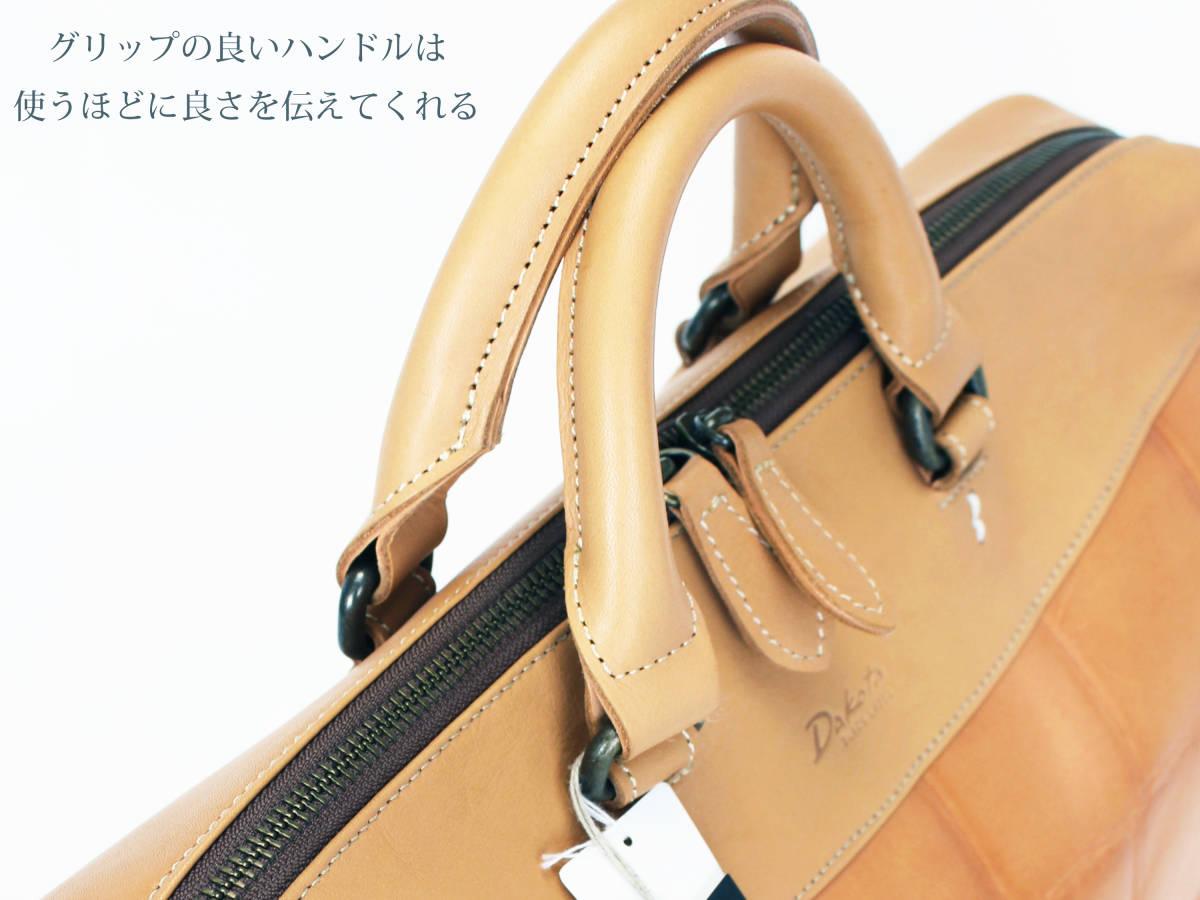 新品■ダコタ ブラックレーベル メゾン オム 42900円■シンプルながら存在感を放つヌメ革バッグ時間の経過と共に高級レザーならではの_画像10