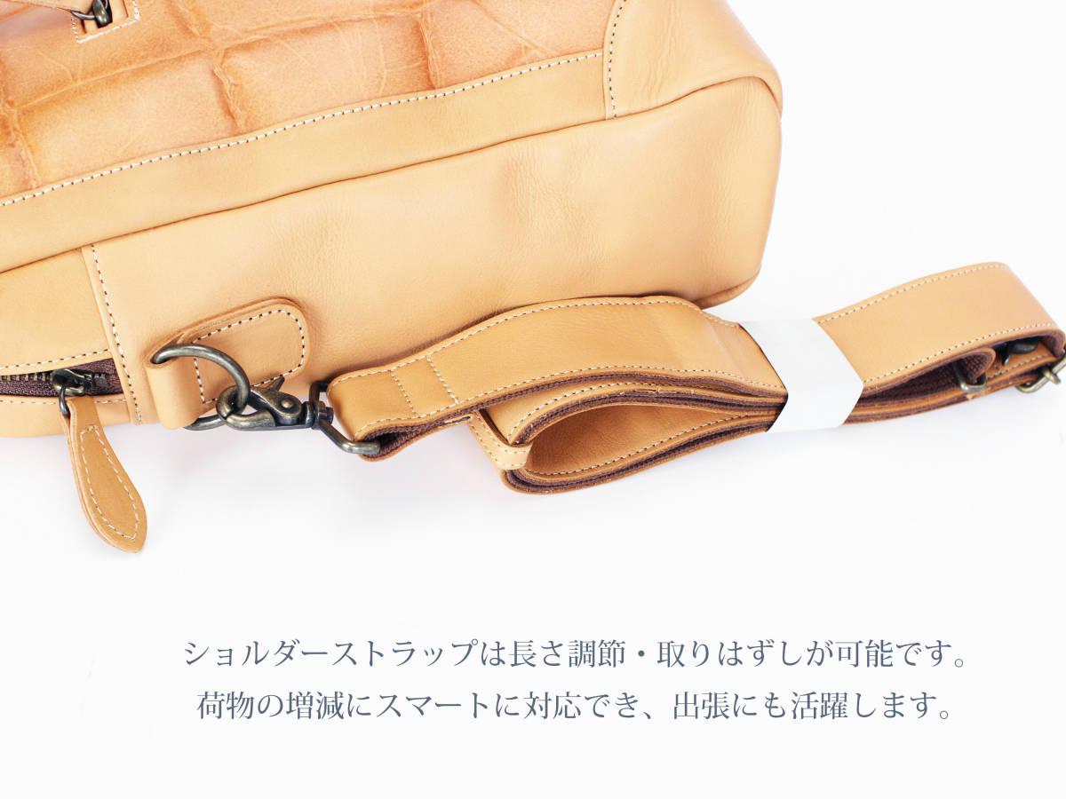 新品■ダコタ ブラックレーベル メゾン オム 42900円■シンプルながら存在感を放つヌメ革バッグ時間の経過と共に高級レザーならではの_画像9