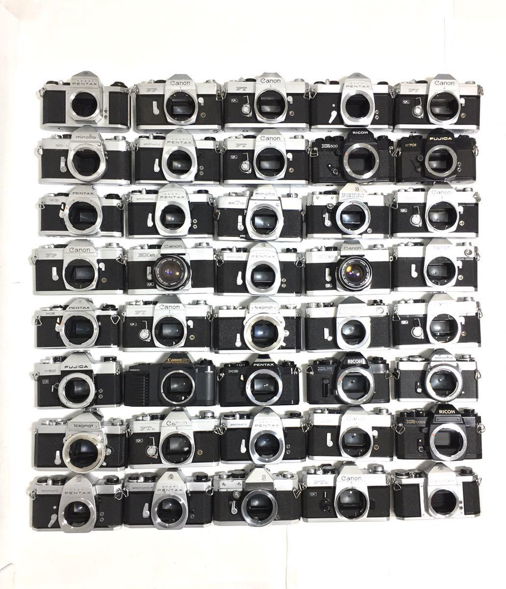フィルムカメラ 一眼レフ マニュアル 40台 まとめ 大量セット Canon PENTAX MINOLTA Nikon YASHICA RICHO FUJICA その他 動作未確認