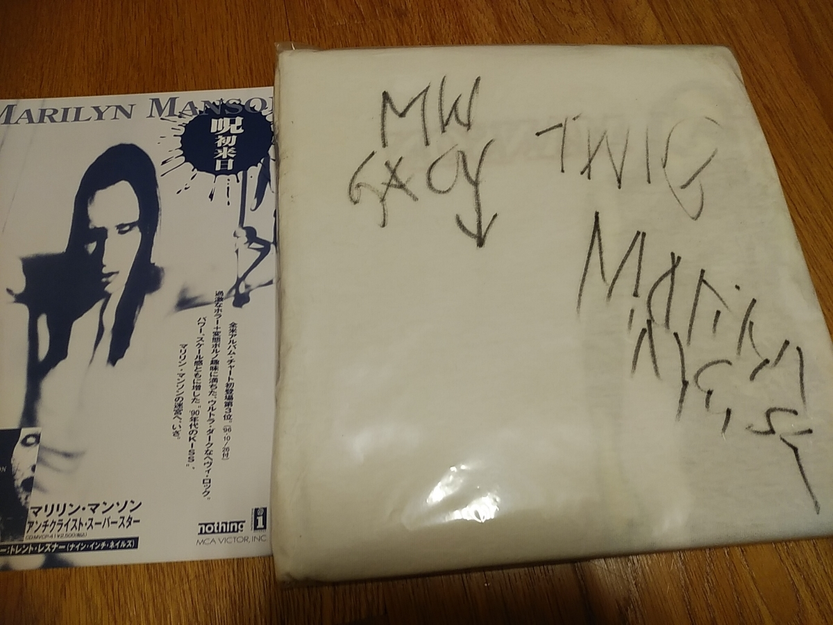 Marilyn Manson マリリンマンソン サイン 入り Tシャツ antichrist superstar 初来日 1997年 / knotfest sign tool lp nine inch nails_画像2