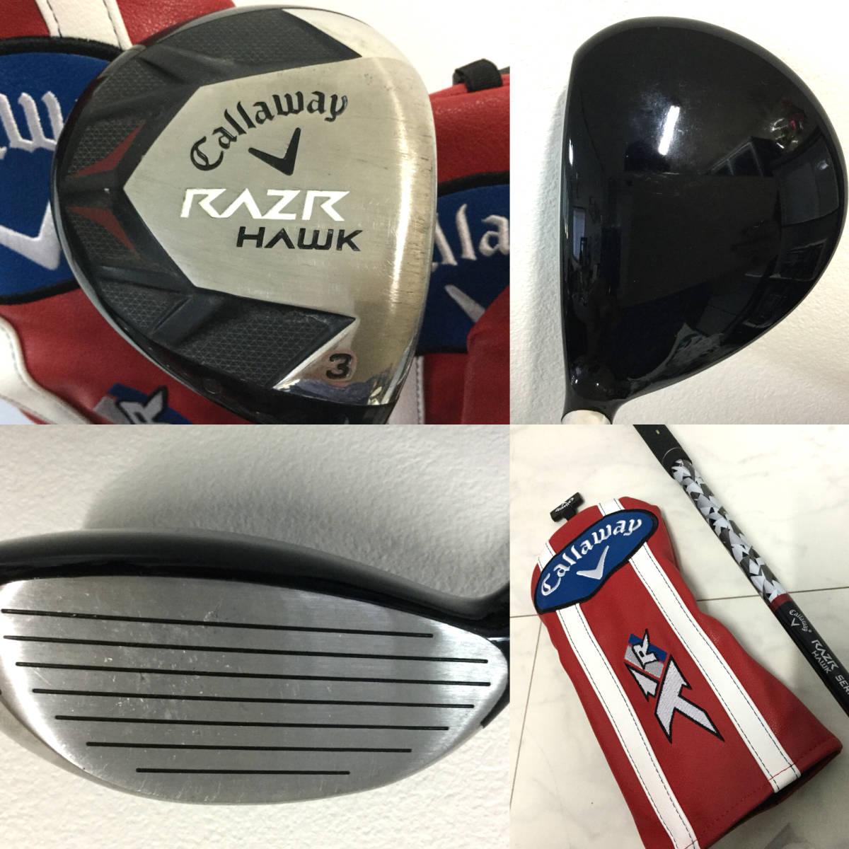 大人気キャロウェイ RAZRシリーズ&X20アイアン!グリップ綺麗です☆初めてのゴルフセットにおススメ!_画像3