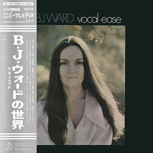 ♪♪オランダ盤オンリーの大人のポップス/ソフトロックの幻盤が遂に復刻。 Vocal Ease: B J ウォードの世界【2019 レコードの日 限定盤】 _画像1