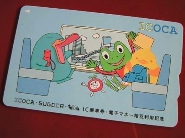 ●TOICA SUGOCA 相互利用記念 ICOCA デポジットのみ 台紙なし【送料込み】【即決】_画像1