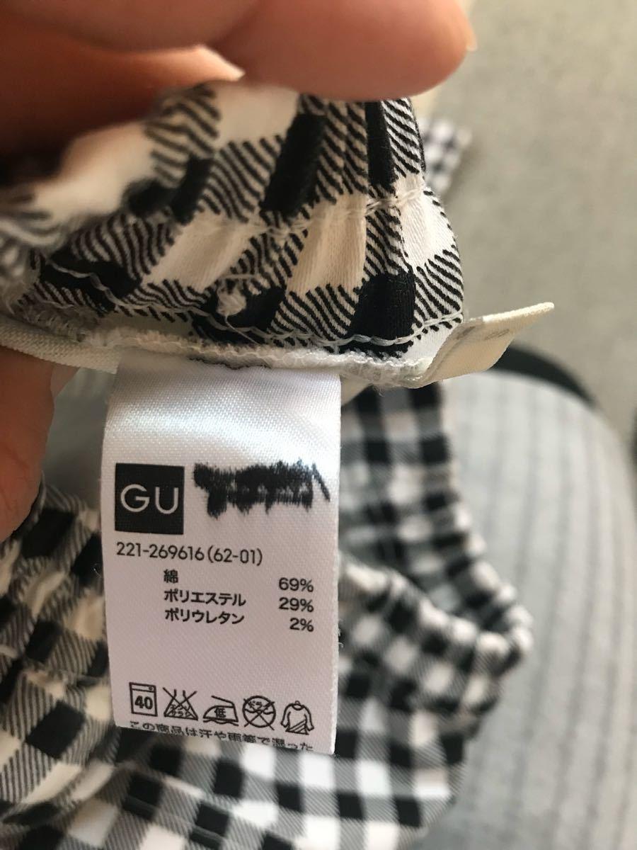 ギンガムチェックパンツ GU Sサイズ