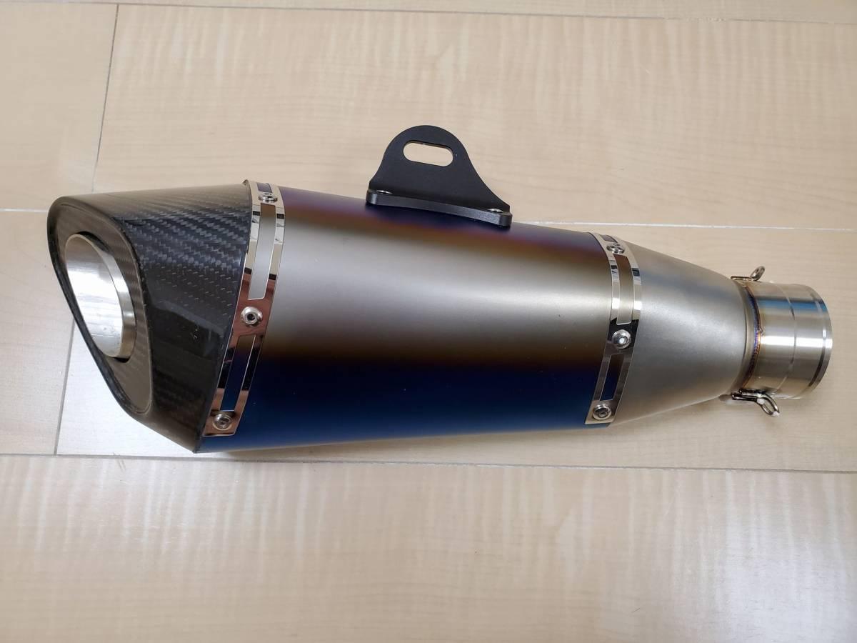 最新作 ドライチタン風ステンカーボン サイレンサー 60.5/50 差込み50.8 52 54変換可能。バッフルアルマイト加工