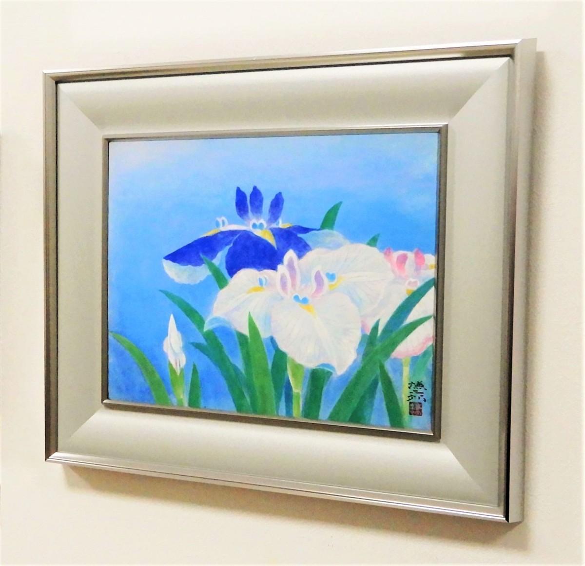 大幅な値下交渉歓迎 福田謙二郎 『花菖蒲』 日本画 F6号 日展会員 2006年逝去 【送料無料】_画像7