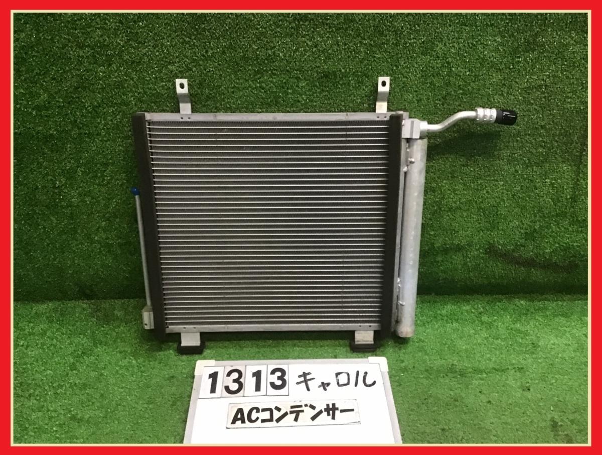【送料無料】HB35S キャロル ECO-X 純正 エアコン コンデンサー AC クーラー 1A29-61-480A HA35S アルト エコ_画像1