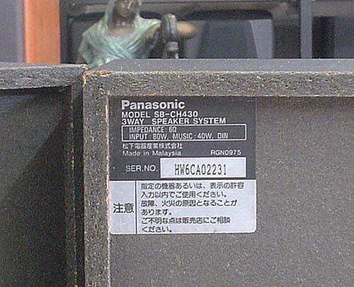 Panasonic/スピーカー『SB-CH430』×2_画像6