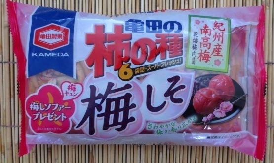 亀田の柿の種梅しそ お酒のおつまみ ギフト券・切手可_画像2