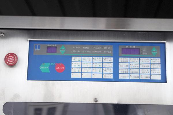 オリヒロ/縦ピロー包装機 ★ONPACK-204AS2/3相200V仕様★ 40607S_画像3