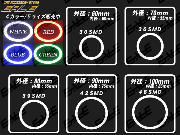 ★100%防水★ 3014SMD LED イカリング ホワイト 90mm O-305_画像3