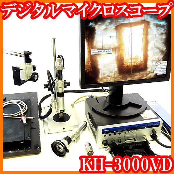 デジタルマイクロスコープの情報