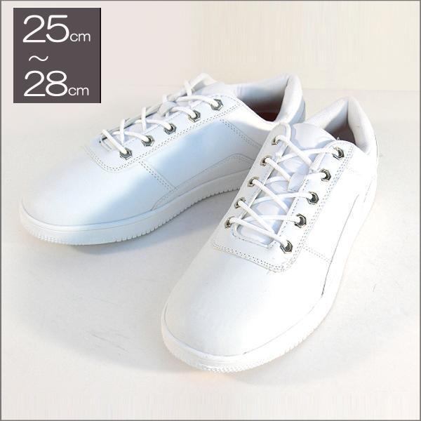 42mk  スニーカー 白 メンズ 大きいサイズ 痛くない 運動靴 紐靴 (ホワイト) 26cm_画像1