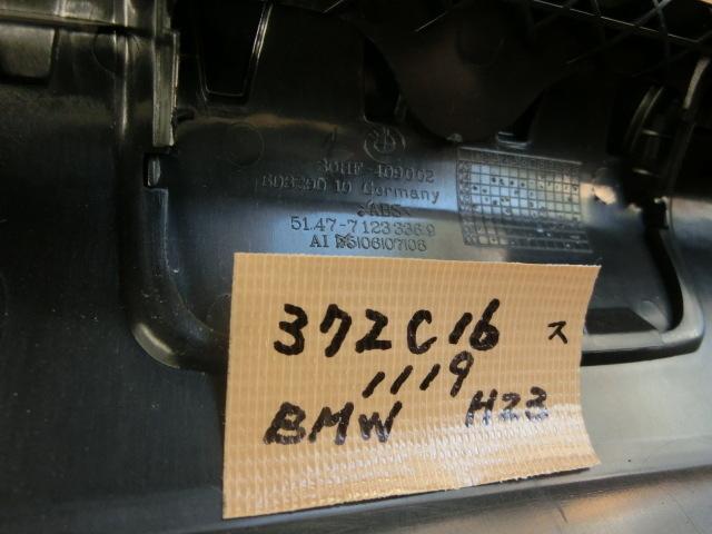 BMW 116i バックドア トリム 平成23年 後期 LBA-UE16 内張り リアゲート E87 2011y_画像5