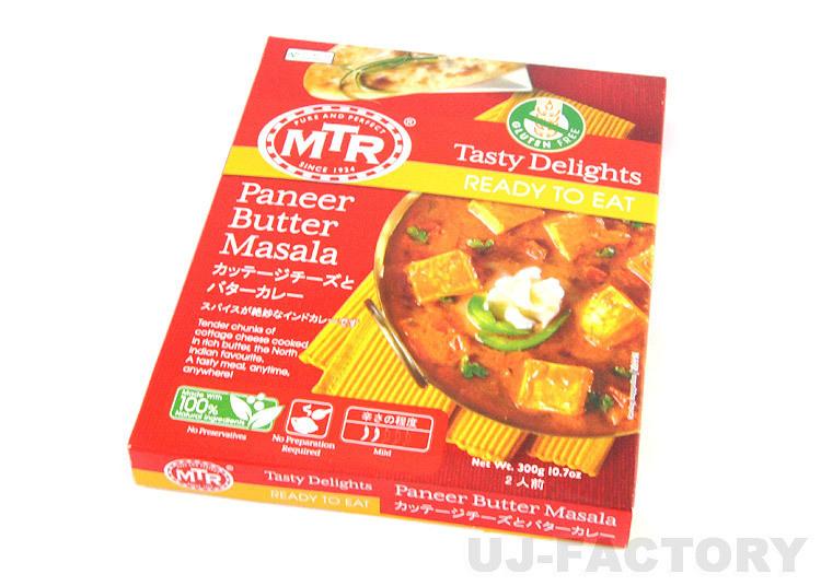 【MTR 本格老舗カレー!】★チーズとバターソースのカレー/1パック(300g/2人~3人分)インドそのままのおいしさをご家庭のテーブルヘ♪_画像1