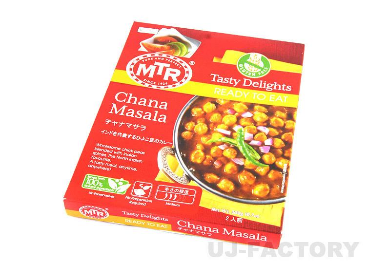 【MTR 本格老舗カレー!】★ひよこ豆の辛口カレー/1パック(300g/2人~3人分)★インドそのままのおいしさをご家庭のテーブルヘ♪_画像2