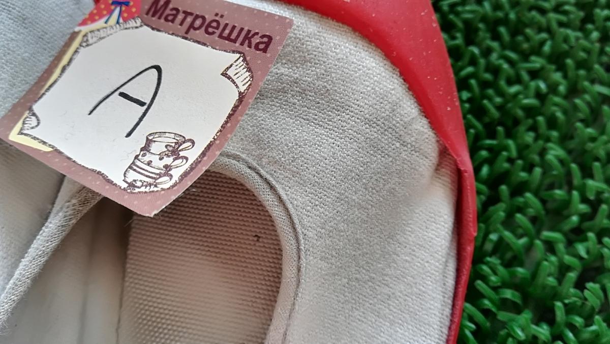 ♪ヒラキ 上履き レッド 21.0cm【USED】A♪_画像4