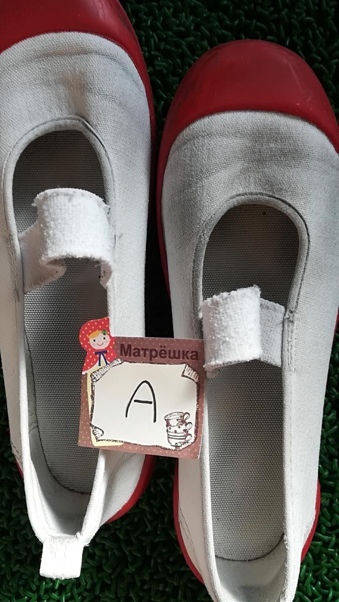 ♪ヒラキ 上履き レッド 21.0cm【USED】A♪_画像7