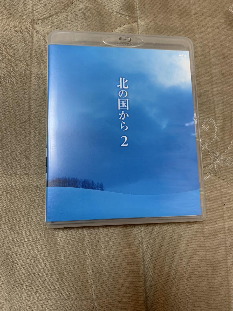 北の国から 2 Blu-ray 2枚組 中古 田中邦衛
