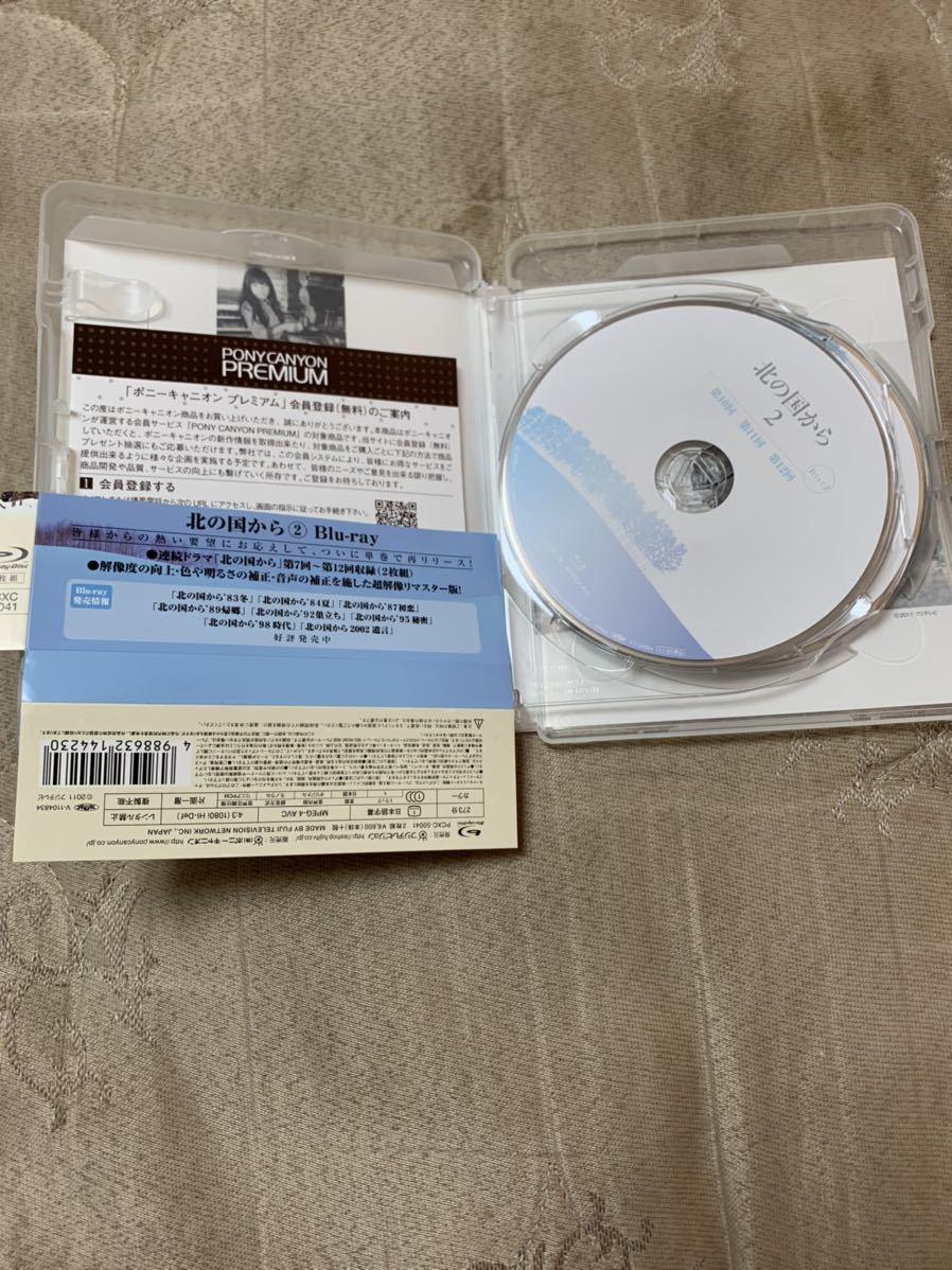 北の国から 2 Blu-ray 2枚組 中古 田中邦衛 _画像3