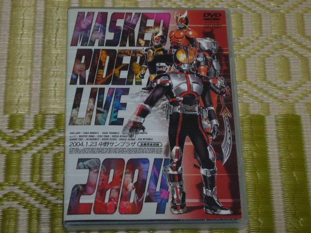 仮面ライダーファイズ(555) MASKED RIDER LIVE 2004 / 藤岡 弘、宮内 洋 野村 義男 ダイヤモンド☆ユカイ_画像1