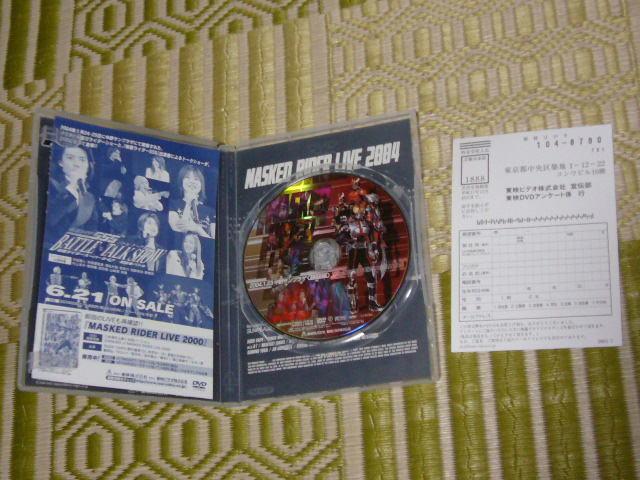 仮面ライダーファイズ(555) MASKED RIDER LIVE 2004 / 藤岡 弘、宮内 洋 野村 義男 ダイヤモンド☆ユカイ_画像2