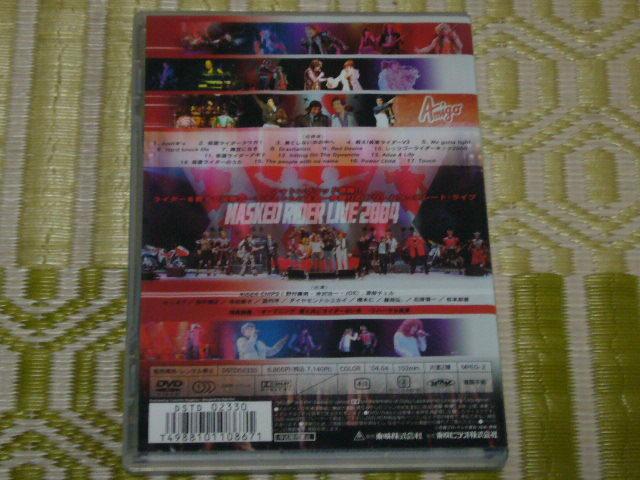 仮面ライダーファイズ(555) MASKED RIDER LIVE 2004 / 藤岡 弘、宮内 洋 野村 義男 ダイヤモンド☆ユカイ_画像3
