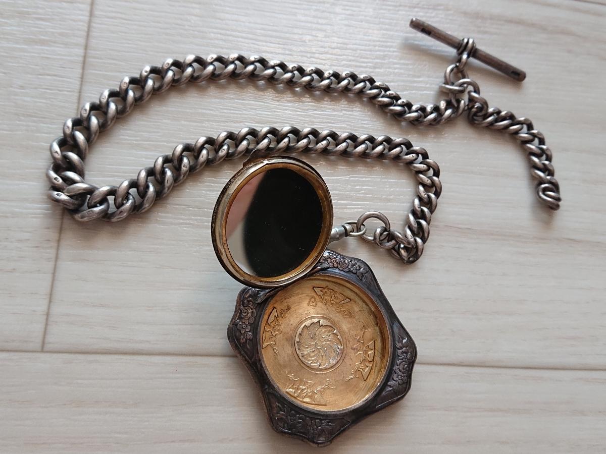 1800年代 銀無垢 英国 アンティーク 懐中時計 アールデコ シルバー ヴィンテージ イギリス クロムハーツ 925 ブレス ウォレット チェーン_画像6
