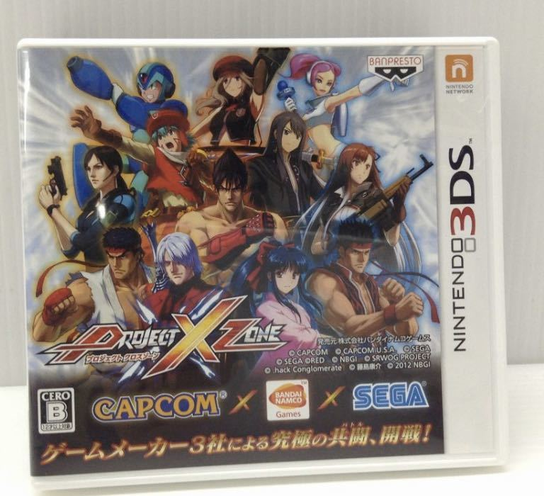 PROJECT X ZONE 3dsソフト ☆ 送料無料 ☆_画像1