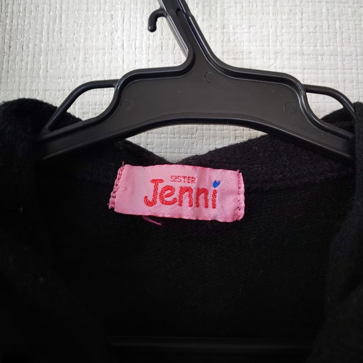 1円スタート! 110cm Jenni フード付きパーカー 女の子 コーデ キッズ JENNIGIRL ジェニィ 長袖 アウター akichan7777jp_画像3