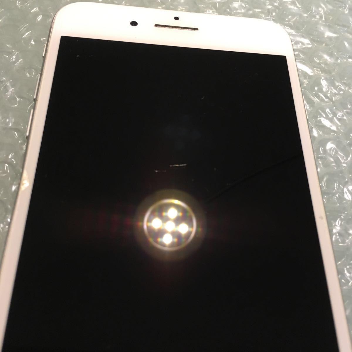 simフリー iphone 8 plus 64gb au simロック解除済み docomo softbank シルバー おまけ レザーケース付き_画像7