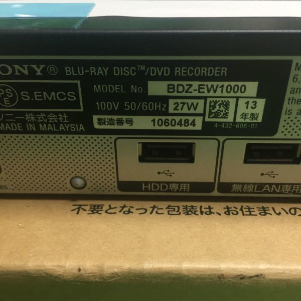 メーカー修理後未使用です!【2番組録画/元箱・リモコン付】SONY BDZ-EW1000/1000GB/ソニーブルーレイレコーダー 録画・再生できまし_画像3
