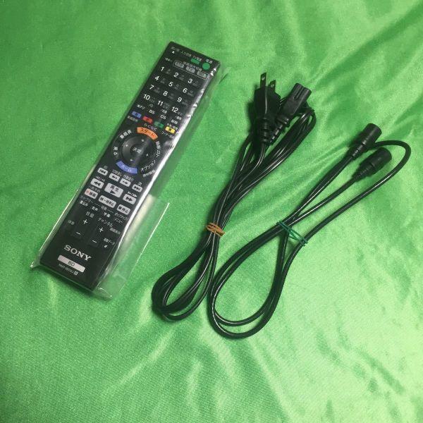 メーカー修理後未使用です!【2番組録画/元箱・リモコン付】SONY BDZ-EW1000/1000GB/ソニーブルーレイレコーダー 録画・再生できまし_画像5