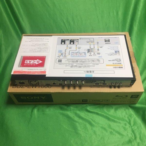 メーカー修理後未使用です!【2番組録画/元箱・リモコン付】SONY BDZ-EW1000/1000GB/ソニーブルーレイレコーダー 録画・再生できまし_画像2