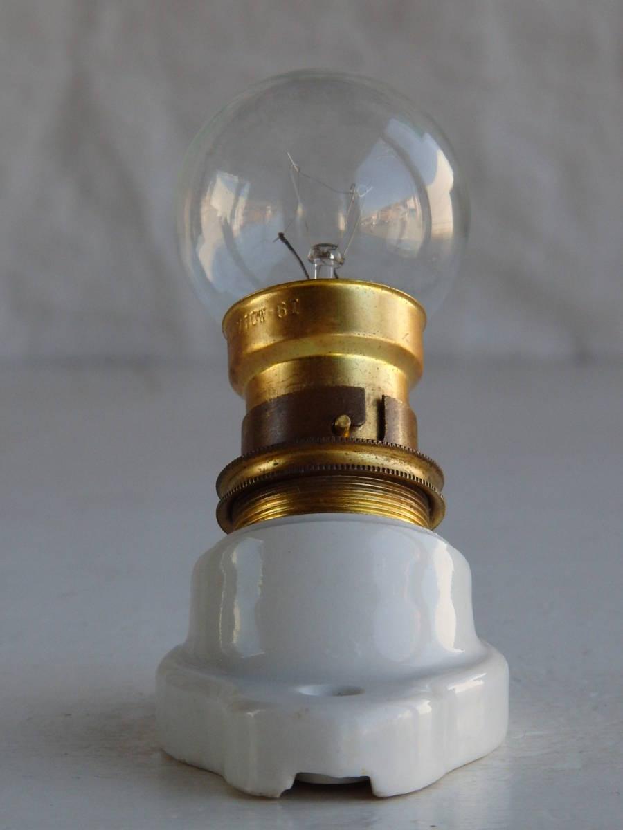 oフランスアンティーク 陶器 ライト 壁付け ウォール インダストリアル アトリエ 工業系 ランプ 電気 照明 蚤の市 ブロカント 仏_画像4