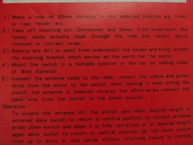 激レア 当時物 新品 12V用 日本製 ラジオ AM FM CB 電動モーター アンテナ 旧車 昭和 レトロ ビンテージ オートマチック 品番 nw-610CB_画像7