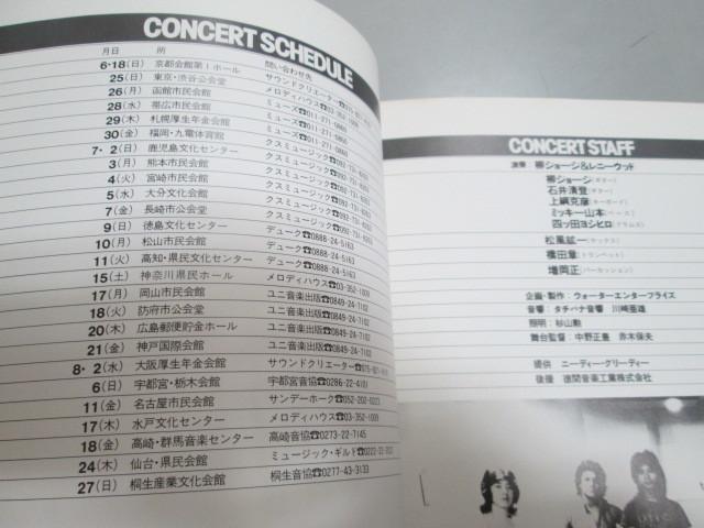 希少!萩原健一 ショーケン コンサート ツアー パンフレット 1978年 演奏は柳ジョージ&レイニーウッド サイン入り_画像3