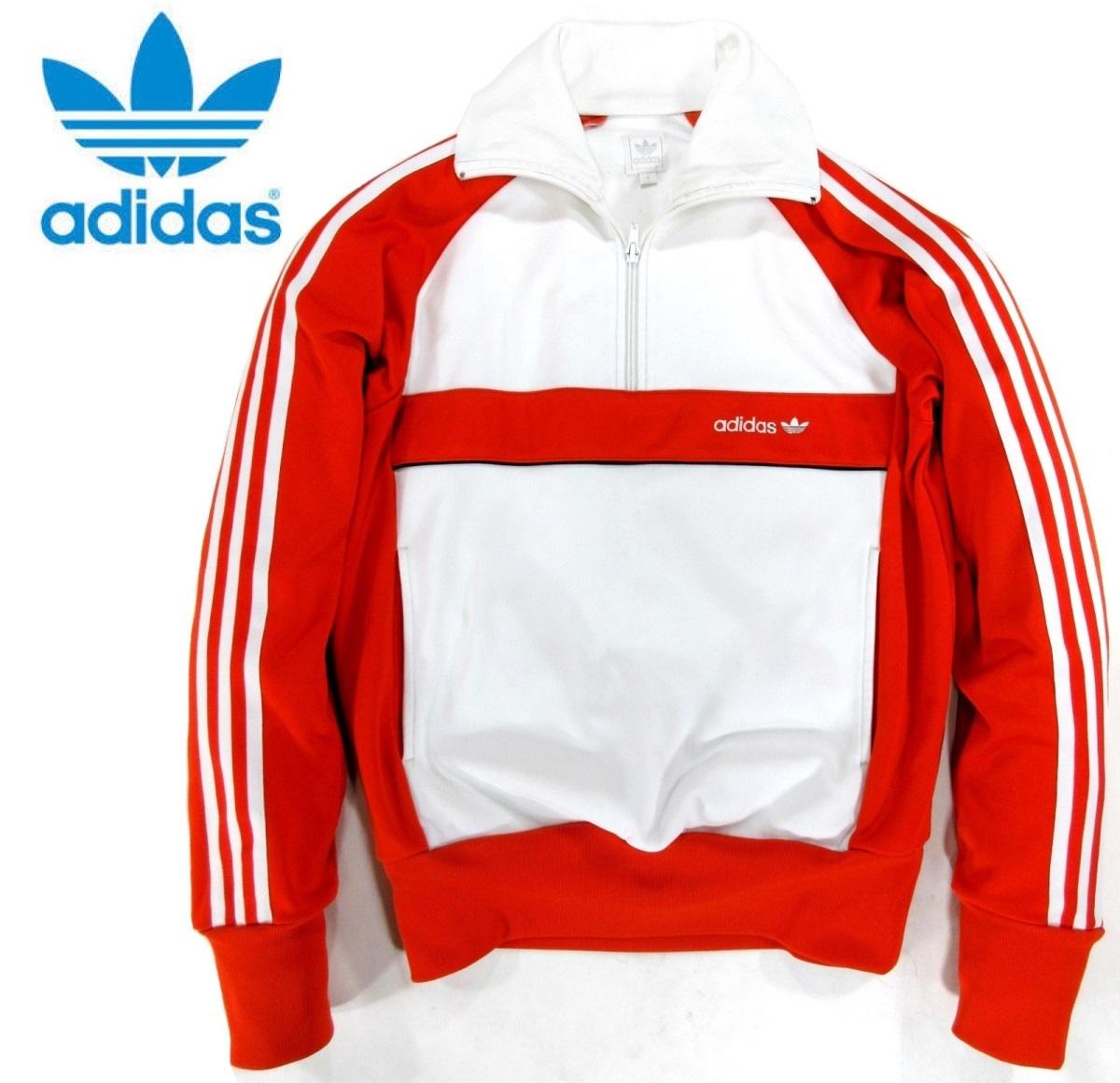 adidas Originals アディダス オリジナルス ハーフZIP ジャージトップ トラックジャケット オレンジ_画像1