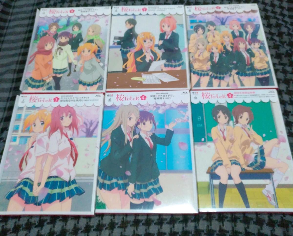 【初回限定版】桜Trick 全巻 BD Blu-ray