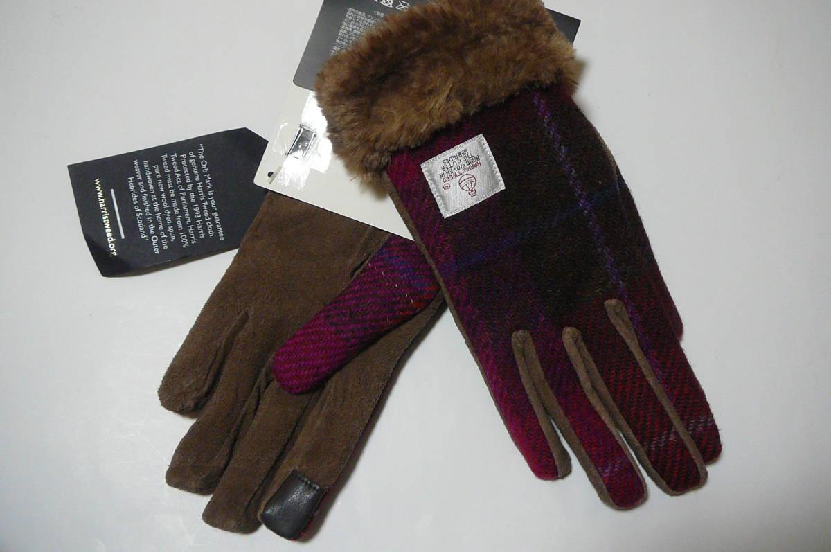 ●ハリスツイードレディース手袋 毛・豚革、スマホ対応_画像3