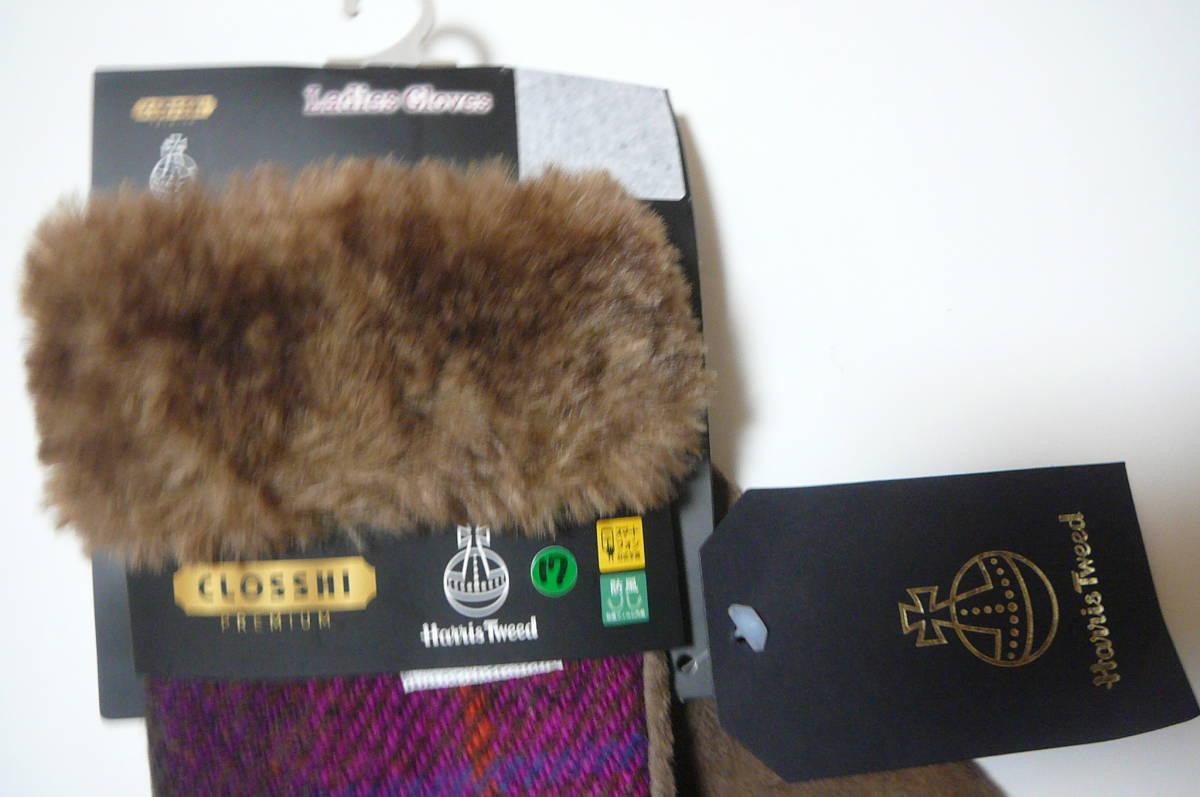 ●ハリスツイードレディース手袋 毛・豚革、スマホ対応_画像2
