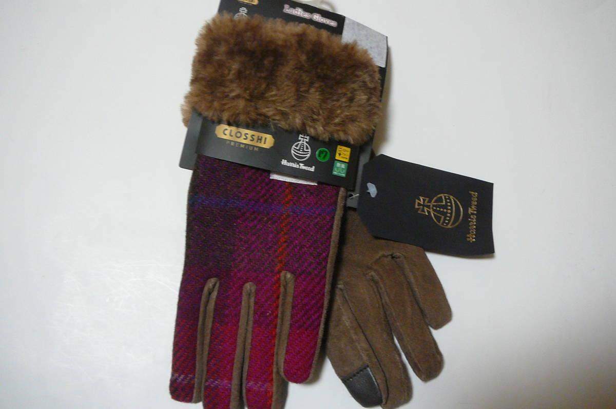 ●ハリスツイードレディース手袋 毛・豚革、スマホ対応_画像1