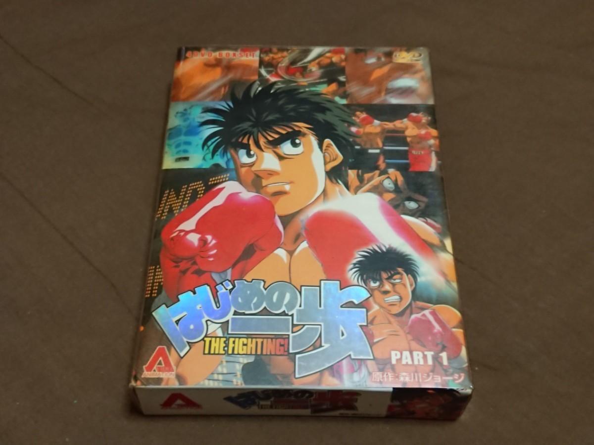 はじめの一歩 DVD-BOX 輸入盤