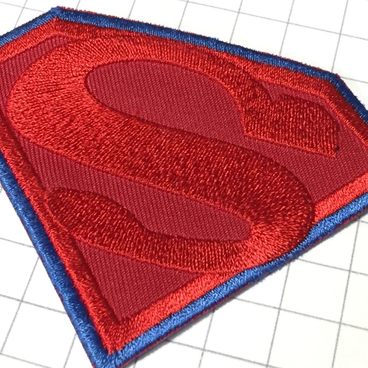 112 Superman スーパーマン ロゴ アイロン ワッペン リペア カスタム 刺繍ワッペン アメコミ ヒーロー_画像3