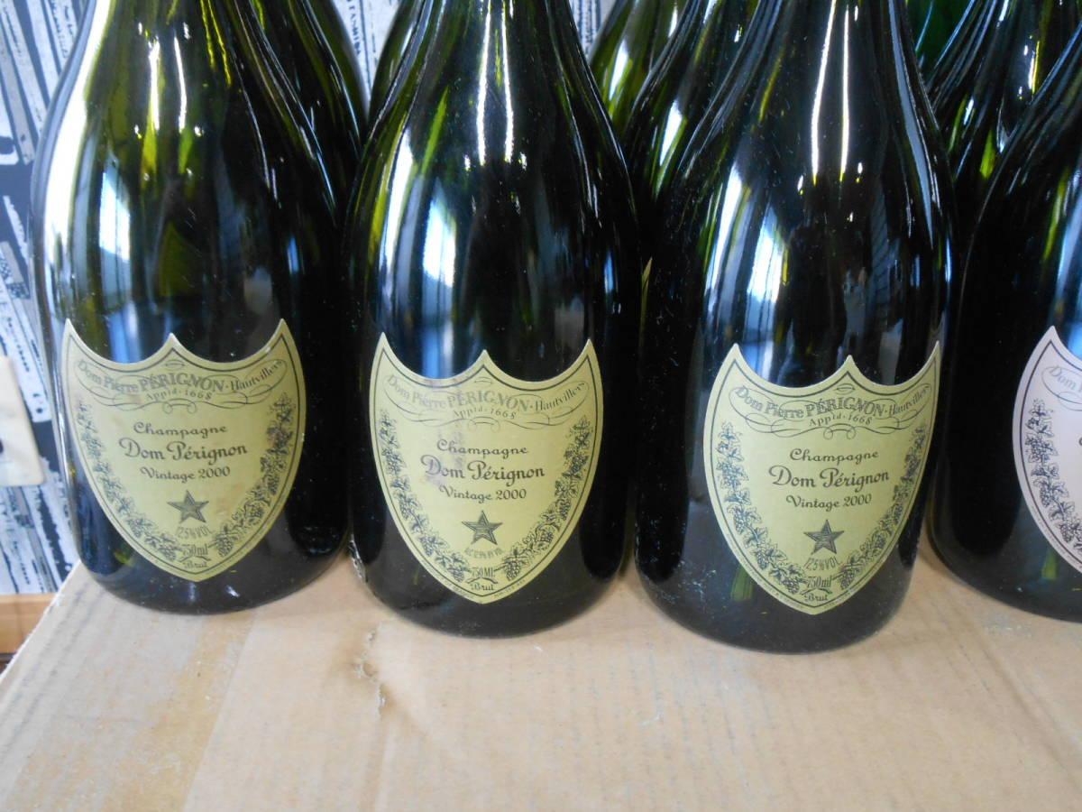 ◆ドン・ペリニヨン 空き瓶 白 / ピンク / 黒 15本セット ディスプレイ用_画像2