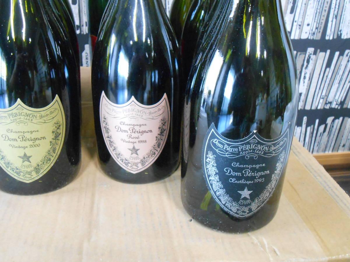 ◆ドン・ペリニヨン 空き瓶 白 / ピンク / 黒 15本セット ディスプレイ用_画像3