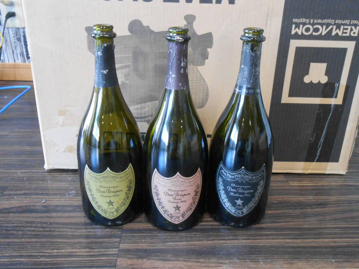 ◆ドン・ペリニヨン 空き瓶 白 / ピンク / 黒 15本セット ディスプレイ用_画像4