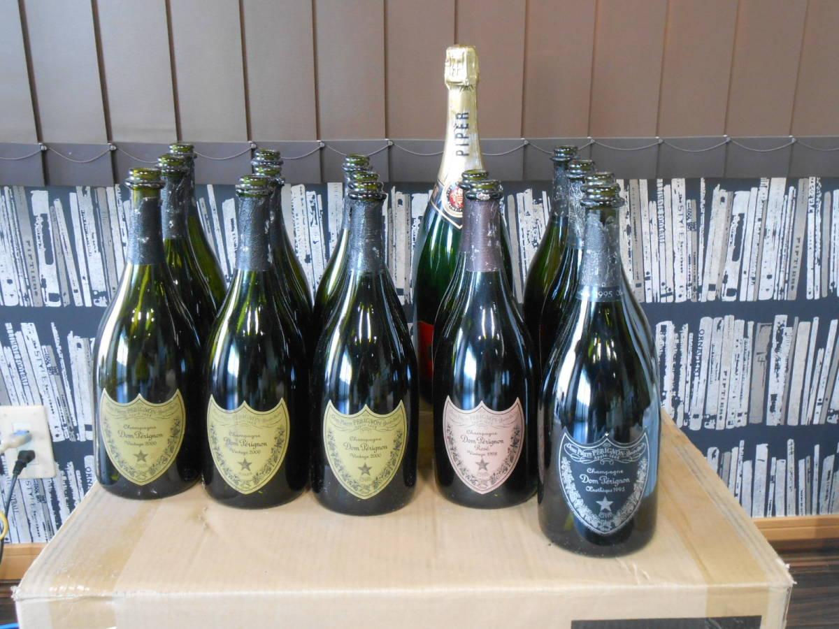 ◆ドン・ペリニヨン 空き瓶 白 / ピンク / 黒 15本セット ディスプレイ用