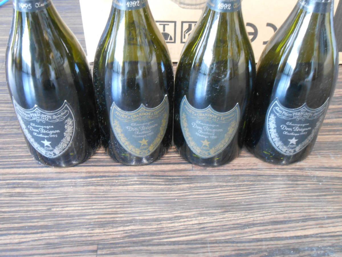 ◆ドン・ペリニヨン 空き瓶 白 / ピンク / 黒 15本セット ディスプレイ用_画像6